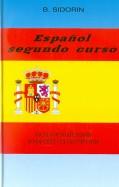 Испанский язык. Второй год обучения. Учебник