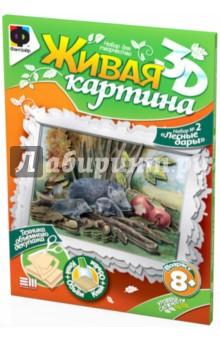 "Объемная картина ""Набор № 2. Лесные дары"" (956022)"