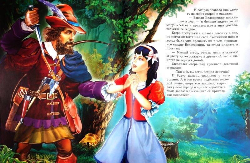 Иллюстрация 1 из 16 для Сказки Братьев Гримм - Гримм Якоб и Вильгельм | Лабиринт - книги. Источник: Лабиринт