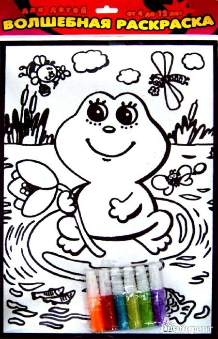 """Иллюстрация 1 из 7 для Бархатные раскраски """"Лягушонок"""" (1664г)   Лабиринт - игрушки. Источник: Лабиринт"""