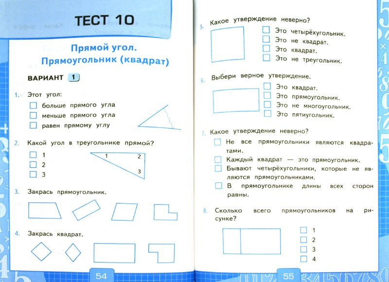 Планирование математика 1 класс моро