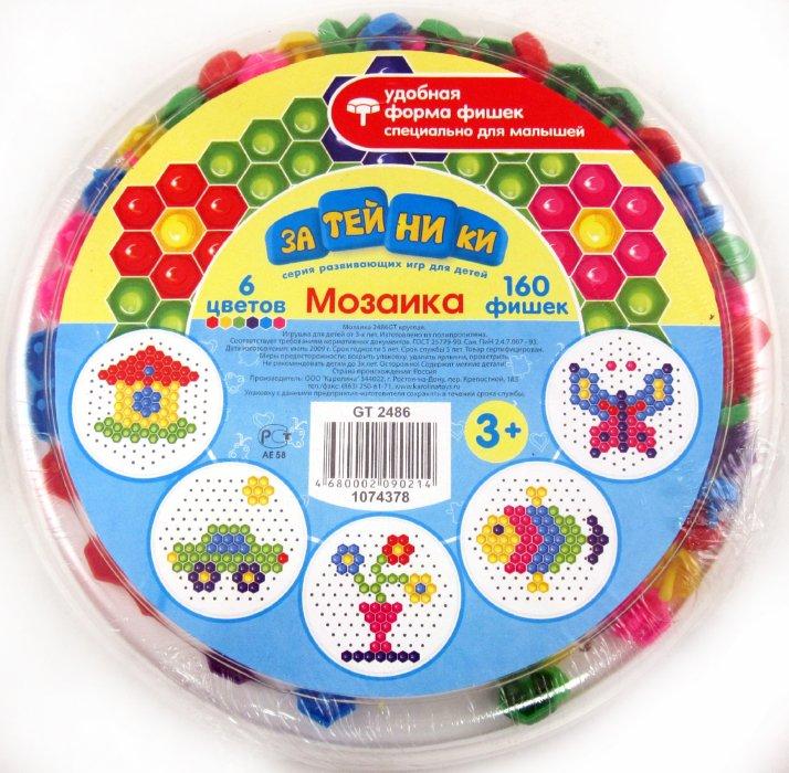 Иллюстрация 1 из 10 для Мозаика 6 цветов, 160 фишек (GT2486) | Лабиринт - игрушки. Источник: Лабиринт