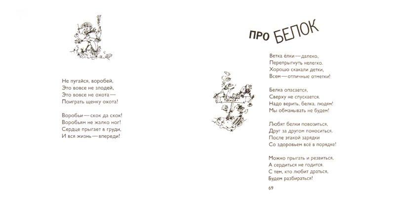 Иллюстрация 1 из 7 для В остатке - Лев Яковлев | Лабиринт - книги. Источник: Лабиринт