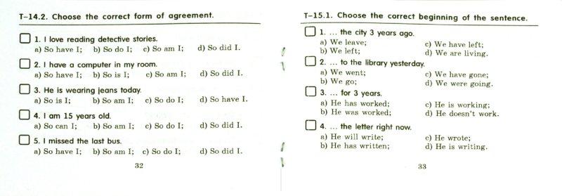 Иллюстрация 1 из 6 для Блиц-тесты по английскому языку. 8 класс. Для учащихся общеобразовательных учреждений | Лабиринт - книги. Источник: Лабиринт