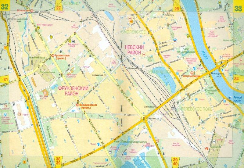 Иллюстрация 1 из 12 для Карманный атлас. Санкт-Петербург для пешеходов и автомобилистов | Лабиринт - книги. Источник: Лабиринт