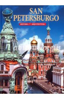 San Petersburg. Historia y Arquitectura gardenboy plus 400 в санкт петербурге