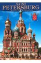 Альбедиль Маргарита Федоровна Saint Petersburg. History & Architecture