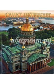 Санкт-Петербург купить борское лобовое стекло для рено логан в санкт петербурге