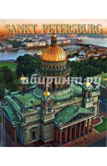 Sankt Petersburg куплю тягач бу санкт петербурге
