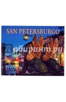 San Petersburgo куплю тягач бу санкт петербурге