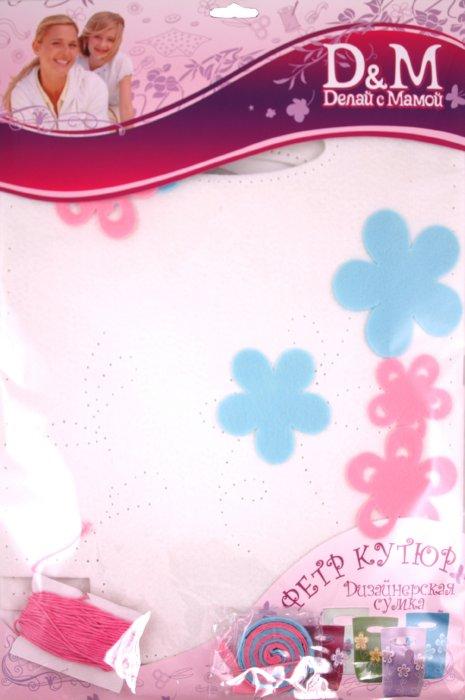 """Иллюстрация 1 из 3 для Дизайнерская  сумочка из фетра """"Зимний сад"""" (9597)   Лабиринт - игрушки. Источник: Лабиринт"""