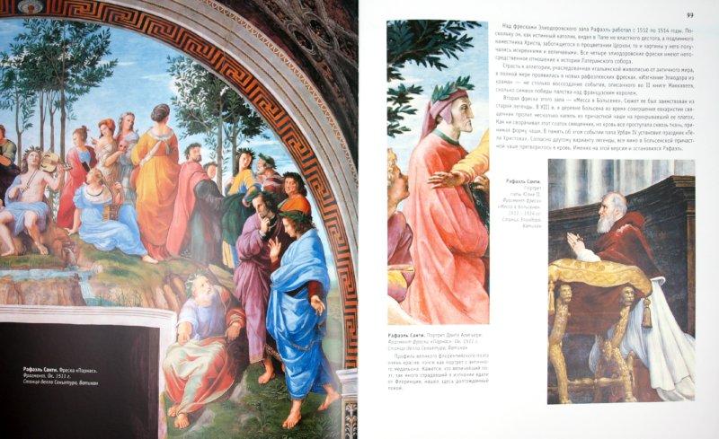 Иллюстрация 1 из 29 для Мировая живопись - Петр Гнедич | Лабиринт - книги. Источник: Лабиринт