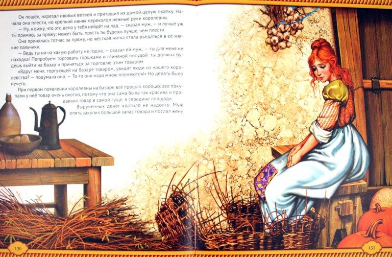 Иллюстрация 1 из 10 для Сказки со всего света   Лабиринт - книги. Источник: Лабиринт