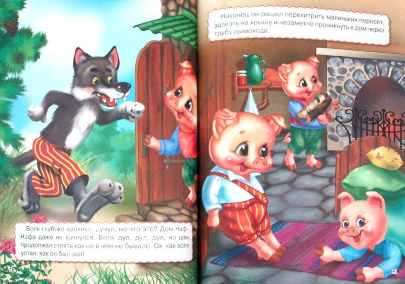 Иллюстрация 1 из 24 для Красная Шапочка и другие сказки | Лабиринт - книги. Источник: Лабиринт