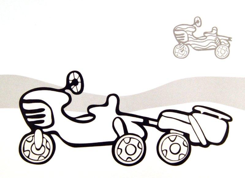 Иллюстрация 1 из 14 для Джипчики. Для детей от 3-х лет | Лабиринт - книги. Источник: Лабиринт