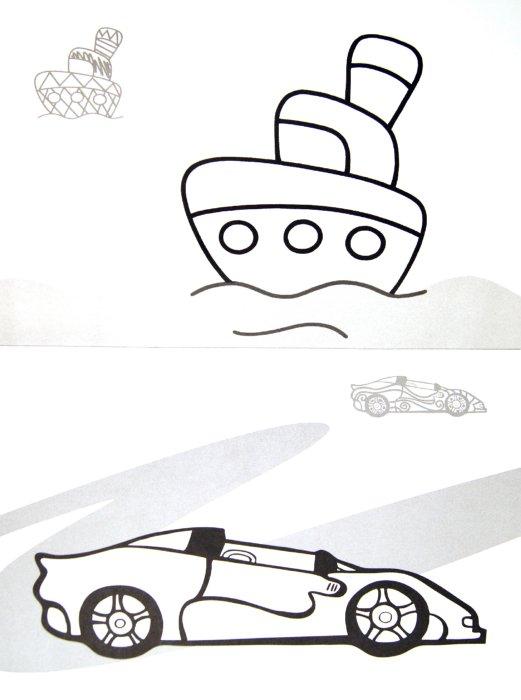 Иллюстрация 1 из 7 для Транспорт: самолетики, кораблики, машинки, танчики   Лабиринт - книги. Источник: Лабиринт
