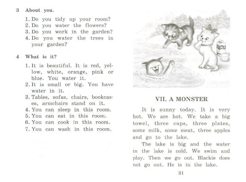 Иллюстрация 1 из 4 для Забавные истории котенка Рэдди (+ CD) - Юлия Пучкова | Лабиринт - книги. Источник: Лабиринт