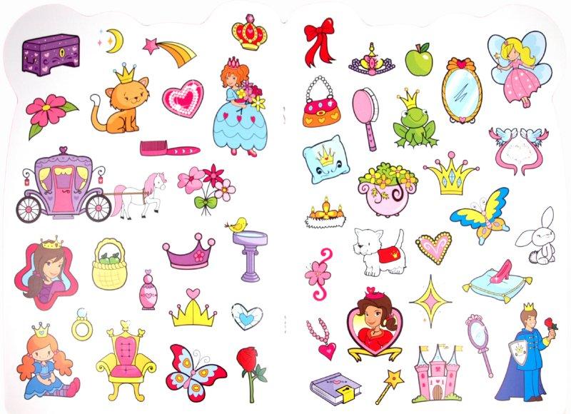 Иллюстрация 1 из 8 для Раскрась нас! Прекрасные принцессы | Лабиринт - книги. Источник: Лабиринт