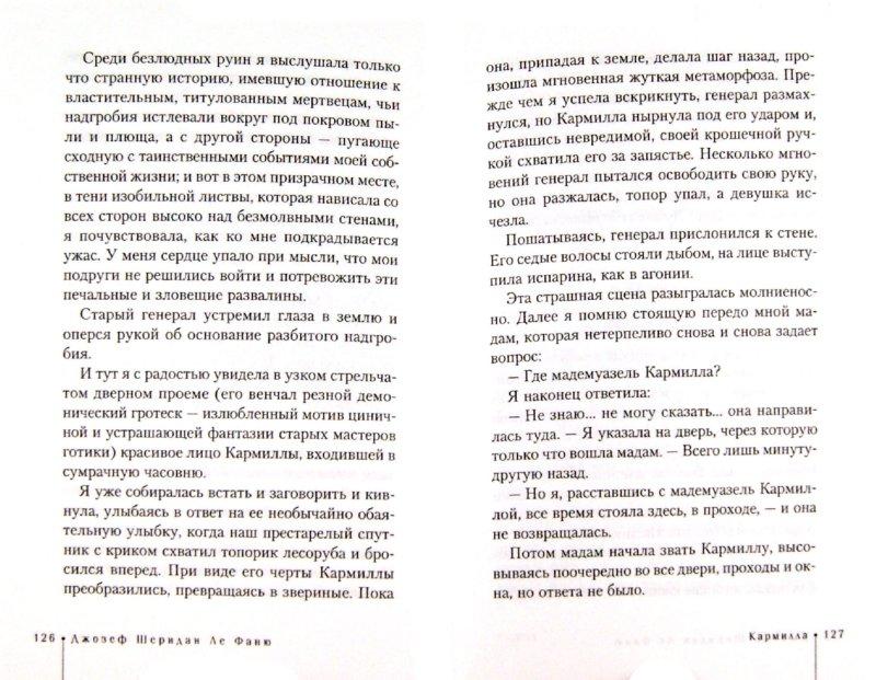Иллюстрация 1 из 10 для Призрачные любовники - Шеридан Ле Фаню Джозеф | Лабиринт - книги. Источник: Лабиринт