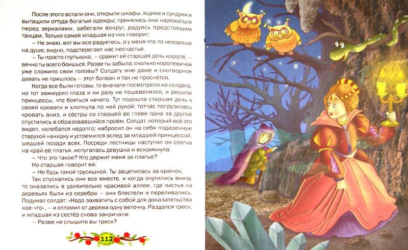 Иллюстрация 1 из 11 для Лучшие сказки - Гримм Якоб и Вильгельм   Лабиринт - книги. Источник: Лабиринт