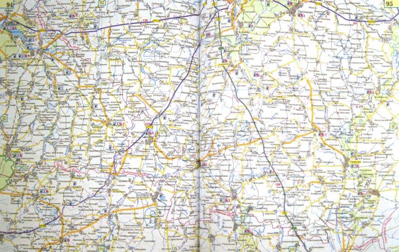 Иллюстрация 1 из 2 для Атлас автодорог. Европейская часть России. 2012 | Лабиринт - книги. Источник: Лабиринт