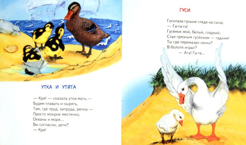 Иллюстрация 1 из 8 для Самая лучшая мама - Владимир Борисов | Лабиринт - книги. Источник: Лабиринт