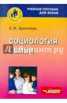 pdf самодельные