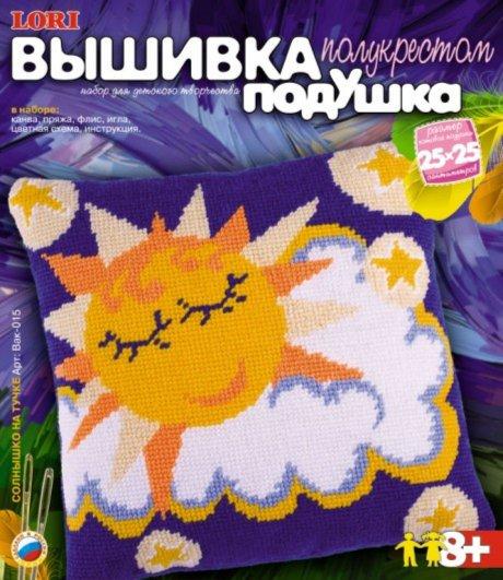 """Иллюстрация 1 из 6 для Вышивка полукрестом """"Солнышко на тучке"""" (Вак015)   Лабиринт - игрушки. Источник: Лабиринт"""