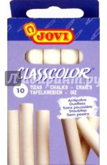 Мелки белые 10 штук в коробке classcolor (1010)