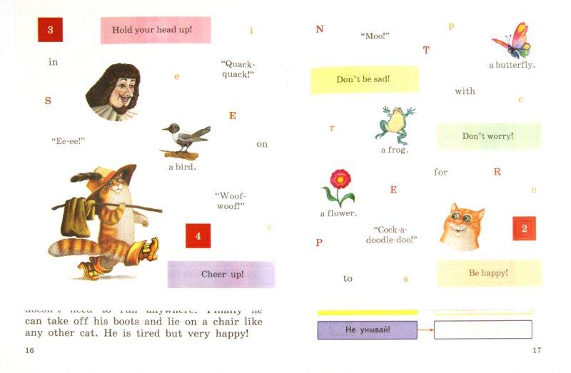 Иллюстрация 1 из 10 для Кот в сапогах (на английском языке) - Анна Карачкова | Лабиринт - книги. Источник: Лабиринт