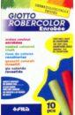 Мел цветной (10 штук) (539300).