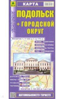 Карта. Подольск. Подольский район