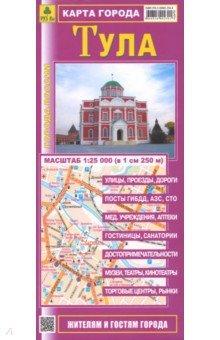 Карта города: Тула