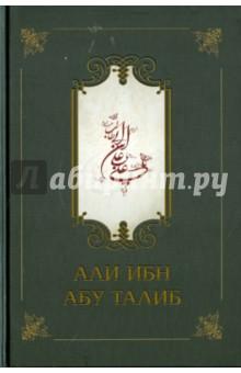 Али ибн Абу Талиб нож универсальный с точилкой fiskars 1023618