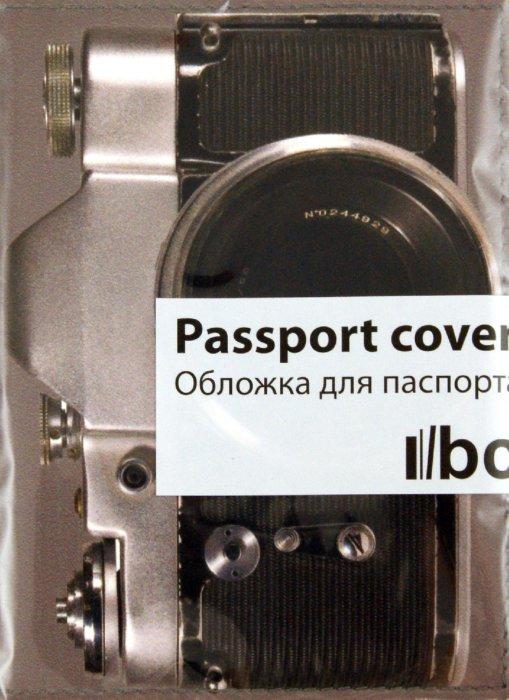 Иллюстрация 1 из 9 для Обложка для паспорта (Ps 7.7.3)   Лабиринт - канцтовы. Источник: Лабиринт