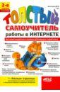 Антоненко М. В., Прокди Р. Г., Будрин А. В.