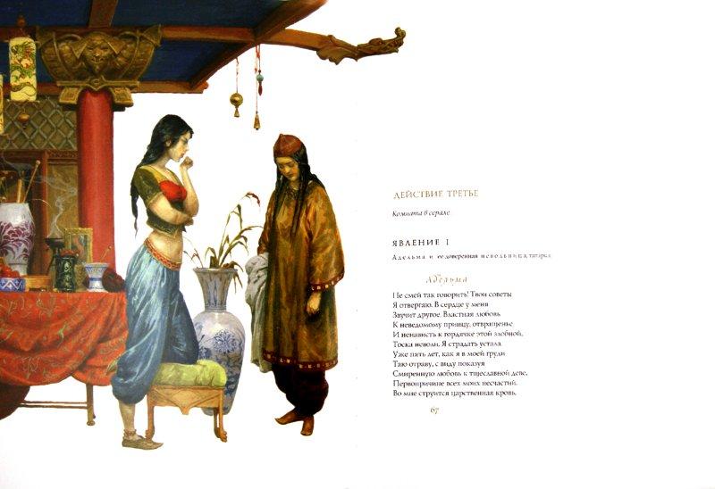 Иллюстрация 1 из 30 для Комплект из 2-х книг. Синяя птица; Турандот - Метерлинк, Гоцци | Лабиринт - книги. Источник: Лабиринт