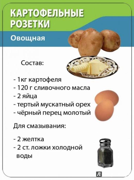 Иллюстрация 1 из 4 для Очищение организма. 50 народных рецептов оздоровления | Лабиринт - книги. Источник: Лабиринт