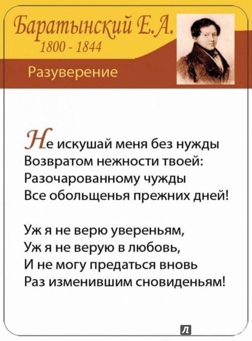Иллюстрация 1 из 5 для Любовная лирика. 60 стихотворений великих поэтов | Лабиринт - книги. Источник: Лабиринт