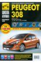 Peugeot 308 выпуск с 2007 г. Руководство по эксплуатации, техническому обслуживанию и ремонту,