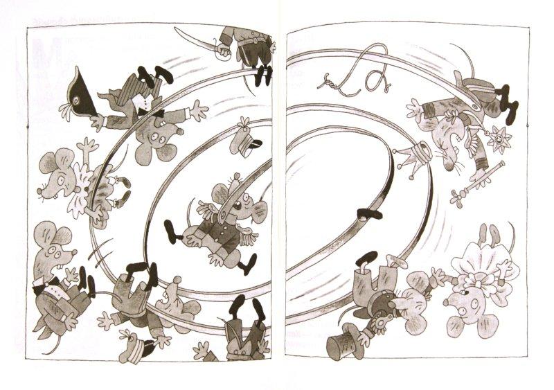 Иллюстрация 1 из 19 для Гарантийные человечки. Гарантийные возвращаются - Эдуард Успенский | Лабиринт - книги. Источник: Лабиринт