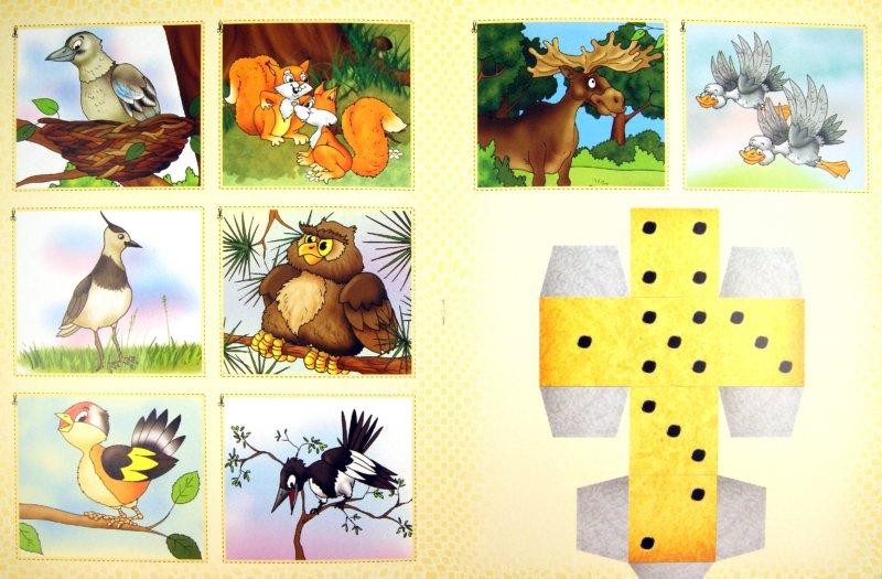 Иллюстрация 1 из 6 для Азбука-сказка - Галина Бандурина | Лабиринт - книги. Источник: Лабиринт
