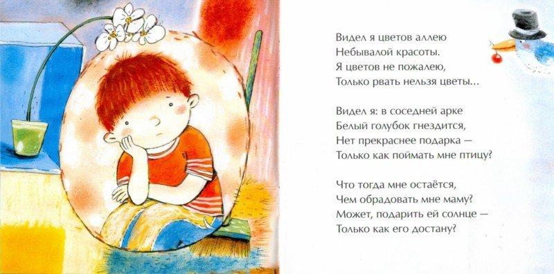 Иллюстрация 1 из 22 для Салют из тысячи огней - Дина Бурачевская | Лабиринт - книги. Источник: Лабиринт