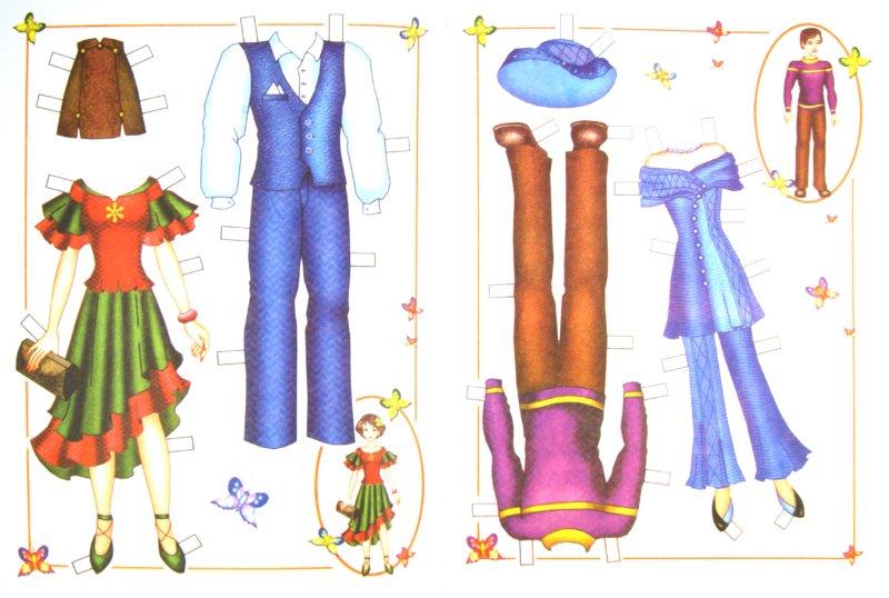 Иллюстрация 1 из 5 для Бумажные куклы: Никита и Наташа   Лабиринт - игрушки. Источник: Лабиринт