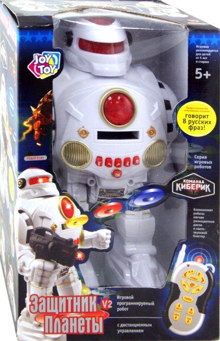 Иллюстрация 1 из 15 для Робот на ИК управлении (EV9464/119942/9185) | Лабиринт - игрушки. Источник: Лабиринт