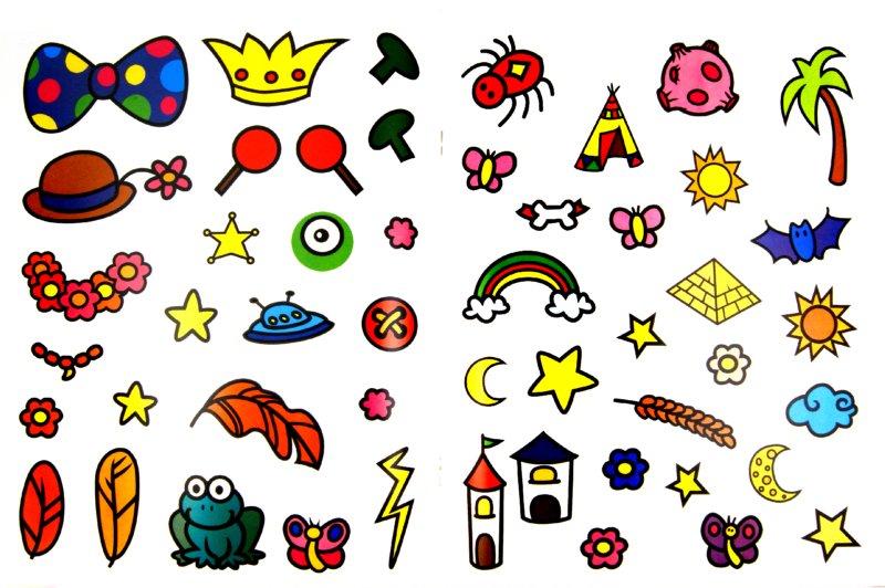 Иллюстрация 1 из 7 для Маскарад. Дорисуй, раскрась, наклей! Для детей от 5 лет | Лабиринт - книги. Источник: Лабиринт