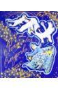 Кушак Юрий Наумович С Рождеством, Снегурочка! юрий кушак новогодние стихи новый новенький год