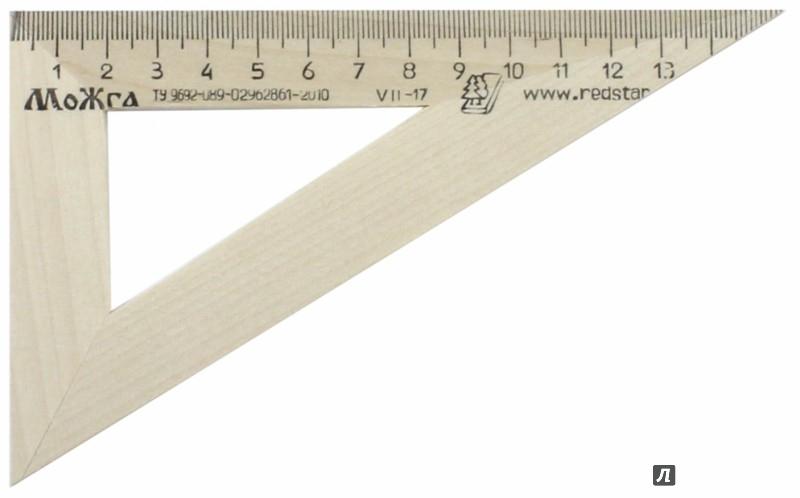 Иллюстрация 1 из 3 для Треугольник 30°/160 мм деревянный (С139)   Лабиринт - канцтовы. Источник: Лабиринт