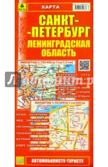 Карта: Санкт-Петербург, Ленинградская область