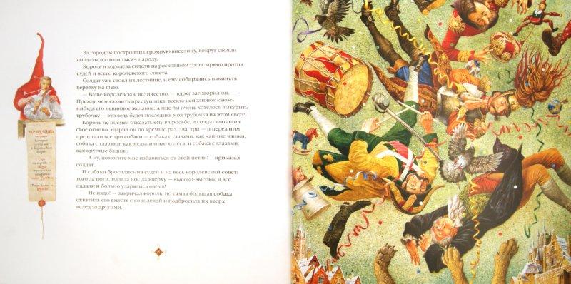 Иллюстрация 1 из 30 для Огниво - Ханс Андерсен   Лабиринт - книги. Источник: Лабиринт